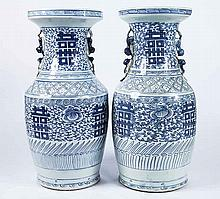 PAIR OF CHINESE BLUE & WHITE PORCELAIN VASES