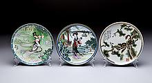 THREE CHINESE ENAMEL PORCELAIN PLATES, REPUBLIC PERIOD