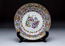 CHINESE EXPORT PARCEL GILT FAMILLE ROSE PORCELAIN PLATE