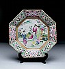 CHINESE FAMILLE ROSE OCTAGONAL PORCELAIN PLATE