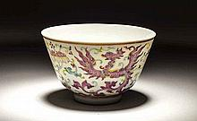 CHINESE POLYCHROME ENAMEL PORCELAIN BOWL