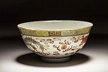 CHINESE POLYCHROMED ENAMEL PORCELAIN BOWL