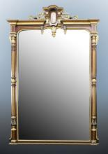 VERY LARGE AND FINE AMERICAN RENAISSANCE PIER MIRROR