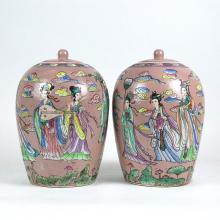 PR. CHINESE FAMILLE ROSE PINK GROUND PORCELAIN JARS