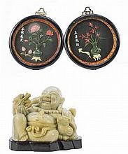 FOUR CHINESE OBJECTS