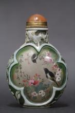 A Flower Shape Framing Birds Snuff Bottle