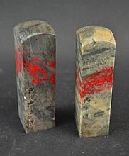 Soapstone pigeon blood seal stamp Stamps