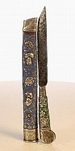 17th Century Knife and scabbard Dresden