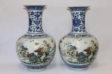 Pair of Chinese Porcelain Vase,