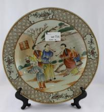 Chinese Export Porcelain Plate,