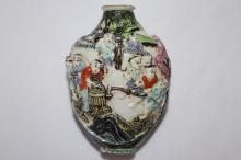 Chinese Porcelain Snuff Bottle,