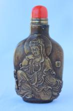 Interesting Chinese Snuff Bottle and Stopper,