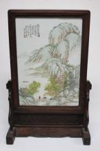 Large Chinese Painted Porcelain Table Screen,