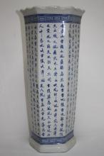 Chinese Blue and White Porcelain Umbrella Stand,