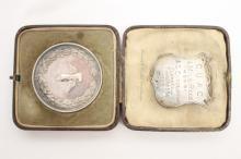 Cambridge University Athletics Club Silver Medal,