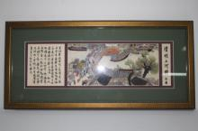 Chinese Framed Embroidered Panel,