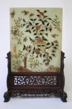 Good Chinese Jade Table Screen,