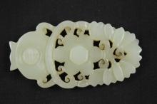 Finely Carved Chinese Jade Plaque,