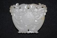 Chinese Jade Plaque,
