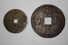 Two Chinese Coins,