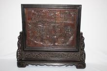 Chinese Carved Bamboo Table Screen,
