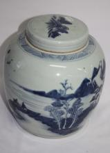Chinese Qing Dynasty, Porcelain Jar and Cover,