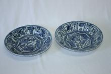 Pair of Chinese Kraak Ware Plates,