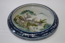 Chinese Porcelain Dish,