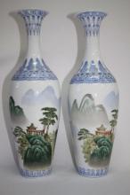 Pair of Chinese Eggshell Porcelain Vases,