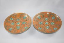 Pair of Chinese Porcelain Dishes,