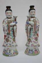 Pair of Handsome Chinese Porcelain Figural Vases,