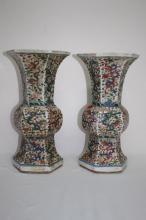 Pair of Chinese Porcelain Gu Vases,