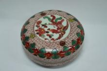 Chinese Porcelain Box and Cover,