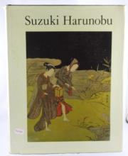 Japanese Art Reference Book,