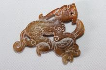 Chinese Nephrite Jade Pendant,