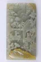 Good Chinese Carved Jade Plaque,