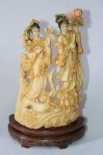 Chinese Carved Ivory Figure Group,