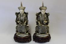 Pair of Carved Chinese Ivory Figures,