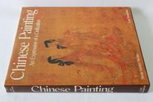 Chinese Reference Book,