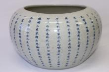 Chinese Blue and White Baluster Jardiniere,
