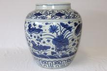 Large Chinese Blue and White Porcelain Vase,