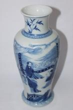 Chinese Porcelain Blue and White Vase,