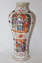 Chinese Export Ware Porcelain Vase,