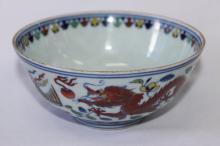 Chinese Porcelain Bowl,