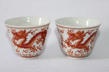 Pair of Chinese Porcelain Wine Cups,