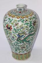 Chinese Porcelain Meiping Vase,