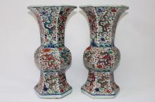 Pair of Chinese Porcelain Gu Vases,