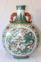 Large Chinese Porcelain Moon Flask Vase,