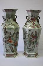 Pair of Chinese Porcelain Facetted Vases,