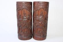 Pair of Chinese Bamboo Brush Pots,